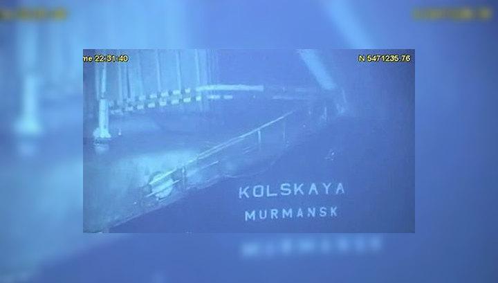 """В затоплении """"Кольской"""" обвинили двух судовладельцев"""