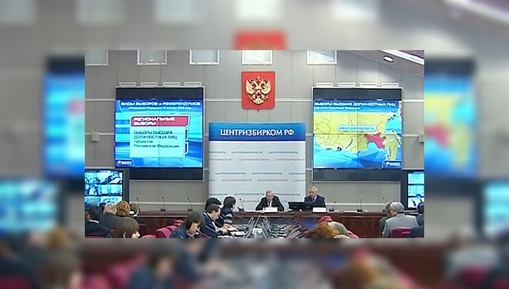 Webvybory2012 ru занимались сексом