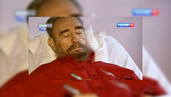 Врачи: Фидель Кастро перенес инсульт, но может прожить еще много недель