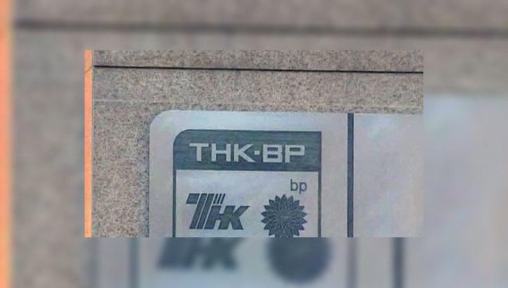 """""""ТНК-ВР"""" стала составной частью """"Роснефти"""""""