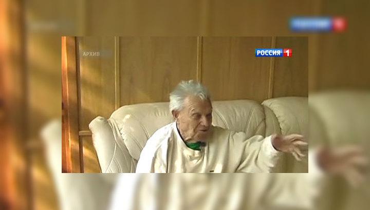 Ушел из жизни старейший российский ученый