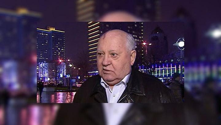 Горбачев написал новую книгу и пригласил всех на 90-летие