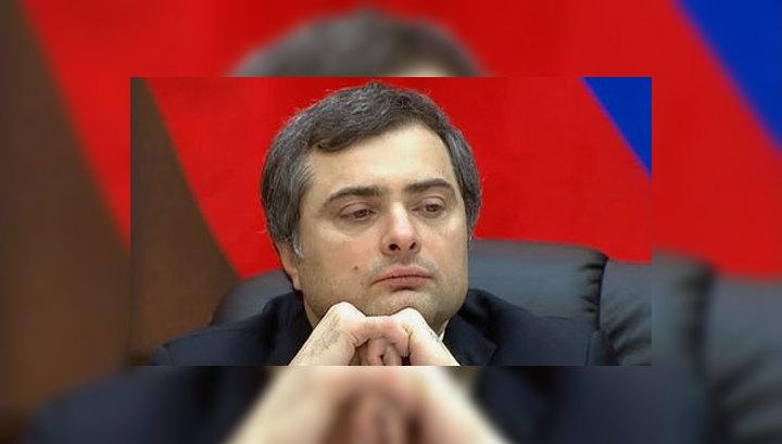 Владислав Сурков уволился по собственному желанию