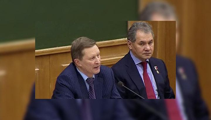 Сергей Иванов: Москва не боится спутника КНДР