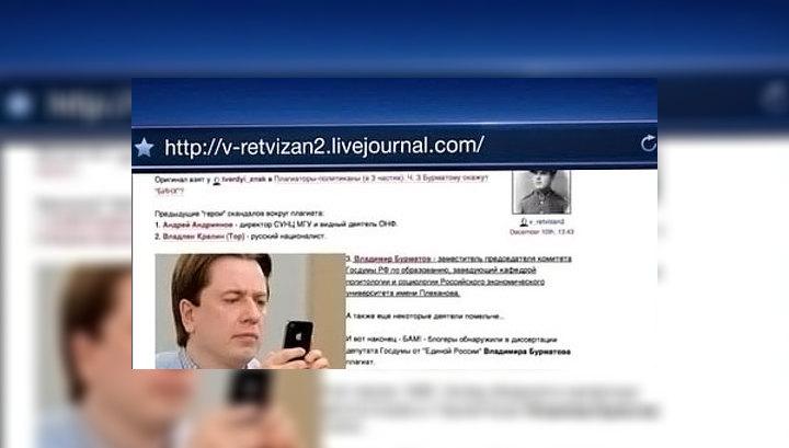 Владимир Бурматов решил сменить комитеты