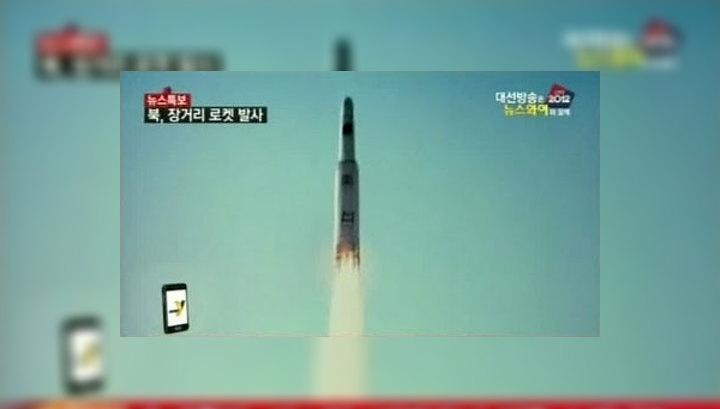 Совбез ООН обсудит запуск северокорейской ракеты