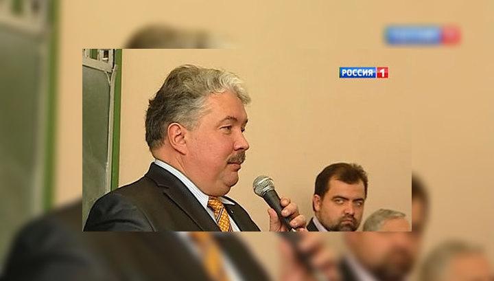 Бабурин требует восстановить его в должности ректора РГТЭУ