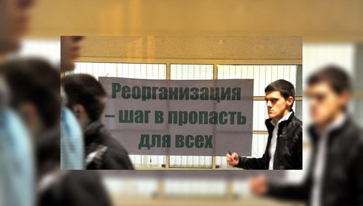 Студенты РГТЭУ приостановили забастовку по просьбе Бабурина