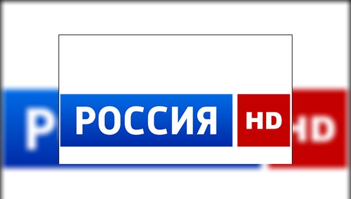 """""""Россия HD"""": ВГТРК запускает канал в формате высокой четкости"""
