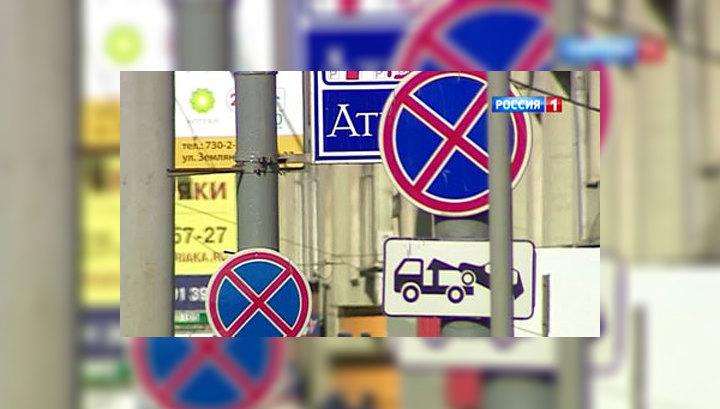 В первый день платной парковки в Москве не работали паркоматы