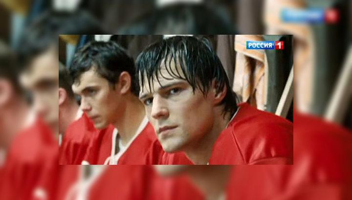 """""""Легенда №17"""": коронный номер советского хоккея"""