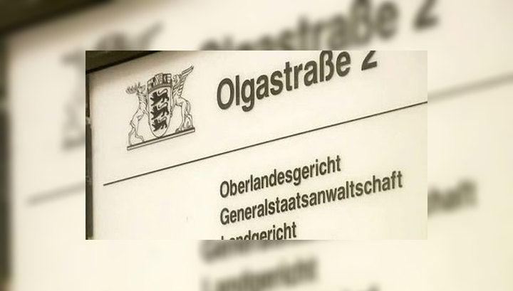 В ФРГ судят подозреваемых в шпионаже в пользу РФ немцев