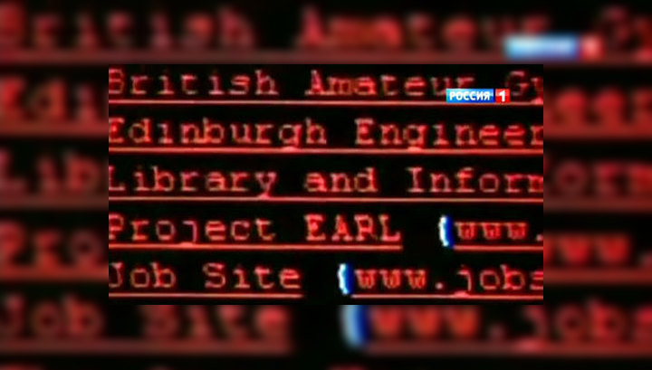 """Охота на """"Красный октябрь"""": в кибероружии нашли русско-китайский след"""