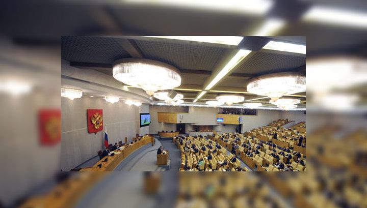 В Госдуму внесен обновленный закон о выборах депутатов