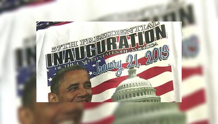 Бараку Обаме пришлось сэкономить на инаугурации