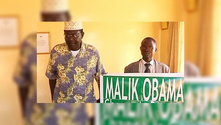 Брат Барака Обамы рвется к власти