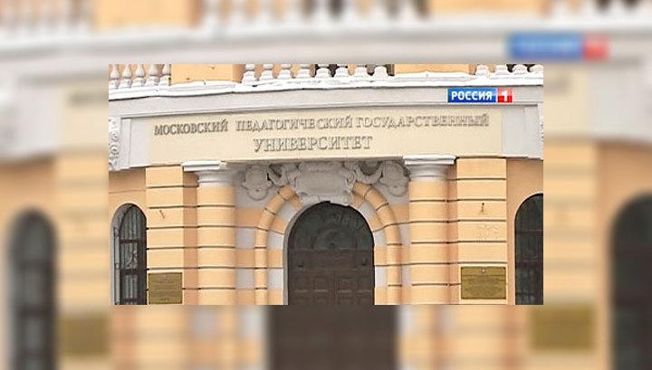 Вести ru Скандал с липовыми диссертациями Реплика Александра  Скандал с липовыми диссертациями Реплика Александра Привалова