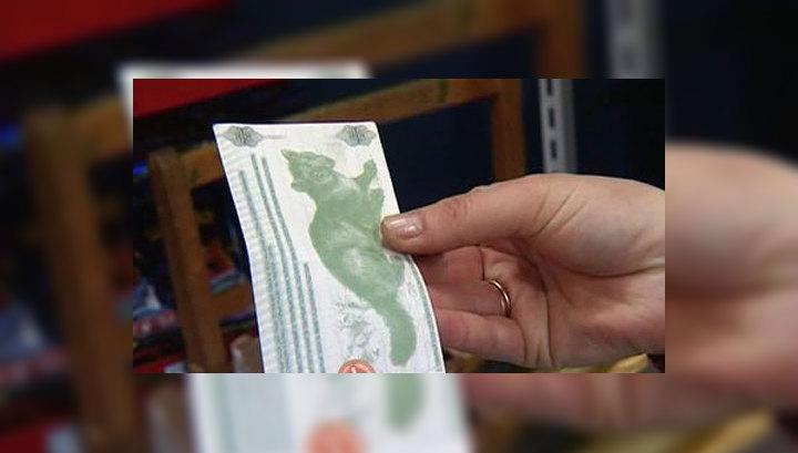 Башкирский фермер, придумавший свою валюту, сотворил экономическое чудо