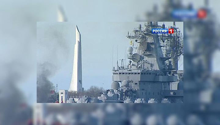 """Крейсер """"Москва"""" завершил учебный поход к берегам Сирии"""