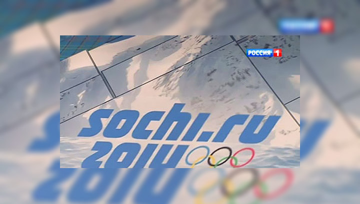 Россия торжественно отметила год до начала Олимпиады