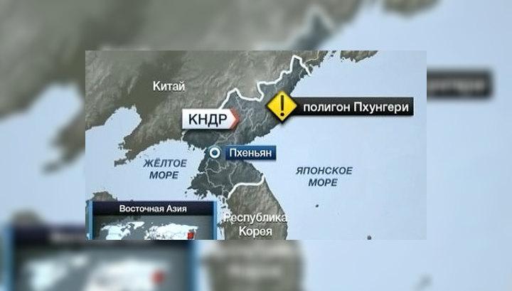 Ядерные испытания в КНДР: Сеул созывает экстренное совещание Совбеза ООН
