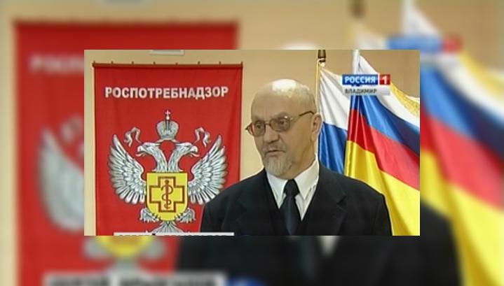 Во Владимирской области мужчина скончался от бешенства