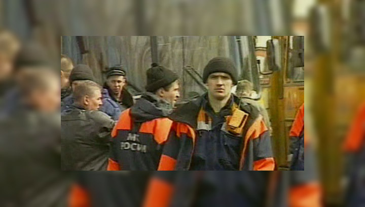 """Трагедия на """"Ульяновской"""": завершено расследование гибели 110 человек"""