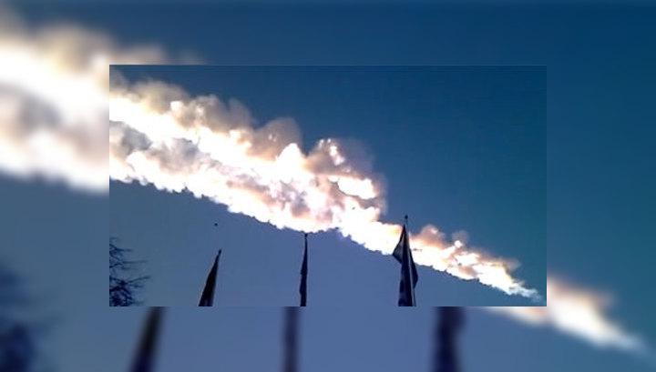 """Челябинский метеорит """"привез"""" на Землю 10 тысяч тонн вредных веществ"""