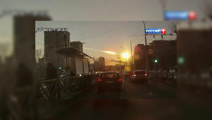 Челябинский метеорит: около тысячи пострадавших и большое количество повреждений