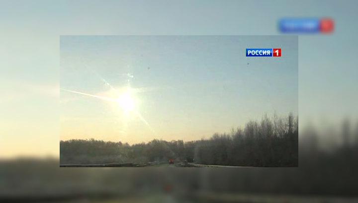 Метеоритный дождь над Уралом: пострадали 1200 человек