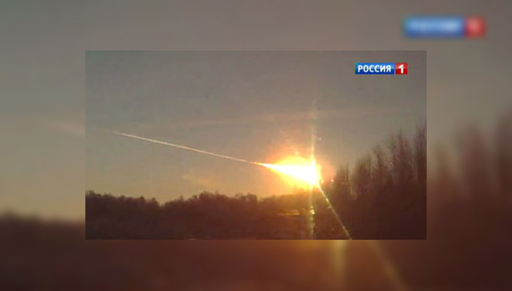 Исследователи попросили челябинцев заполнить анкету о падении метеорита