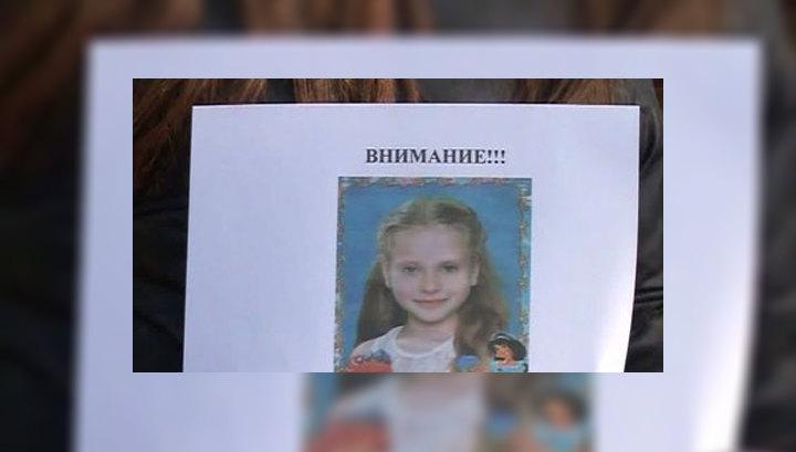 Под Уссурийском найдено тело пропавшей школьницы