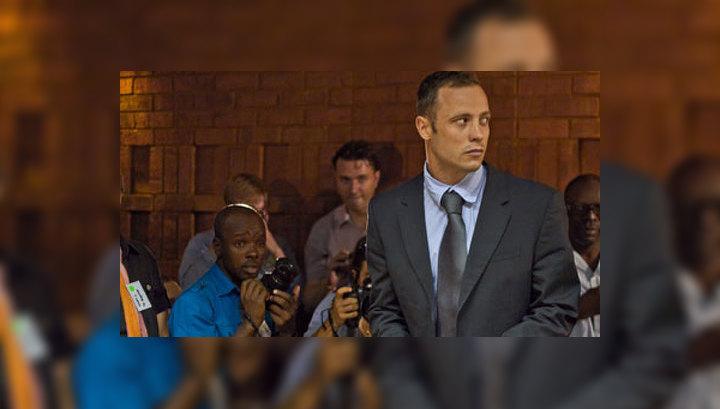 Оскара Писториуса официально обвинили в убийстве подруги