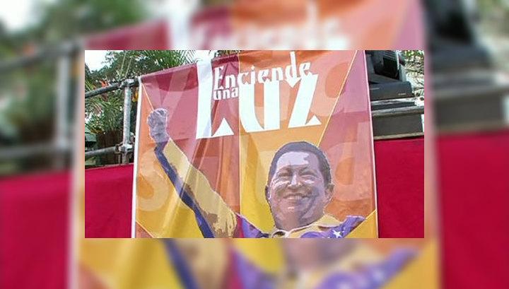 Венесуэла: Уго Чавес продолжает управлять страной