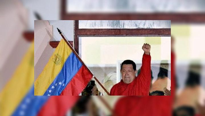 """Уго Чавес станет четырнадцатой """"священной мумией"""" в мире"""