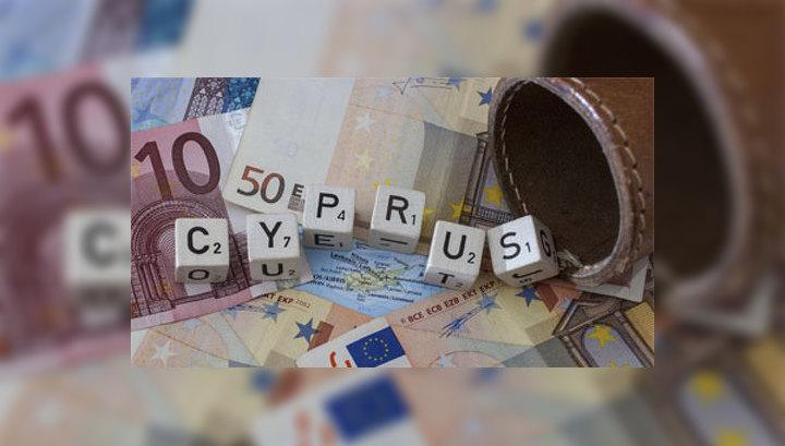 Мировые банки изучают вариант выхода Кипра из зоны евро