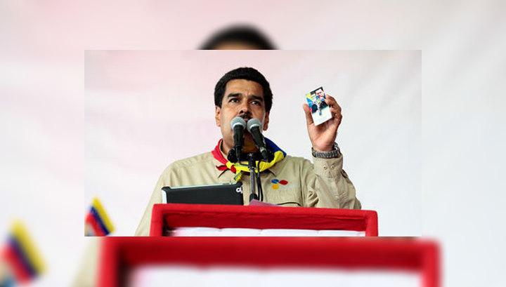 Николас Мадуро победил на президентских выборах в Венесуэле