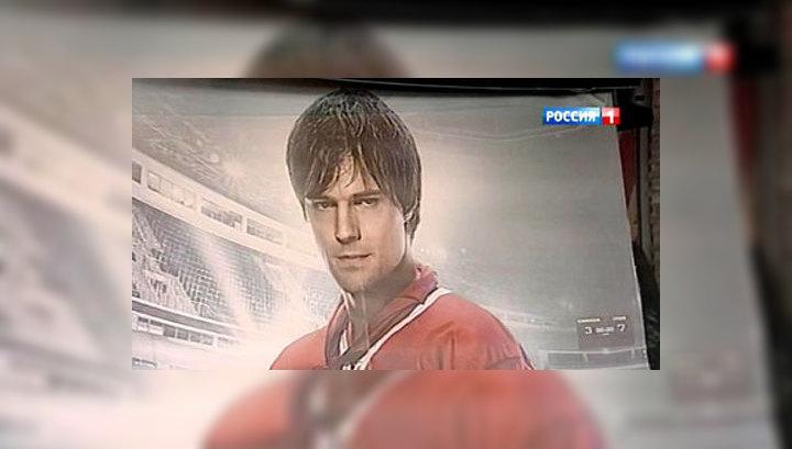 """""""Легенда №17"""": картину о золотом веке советского хоккея первым увидел Омск"""