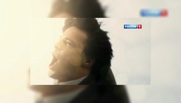 """Легенда №17"" шагает по стране"