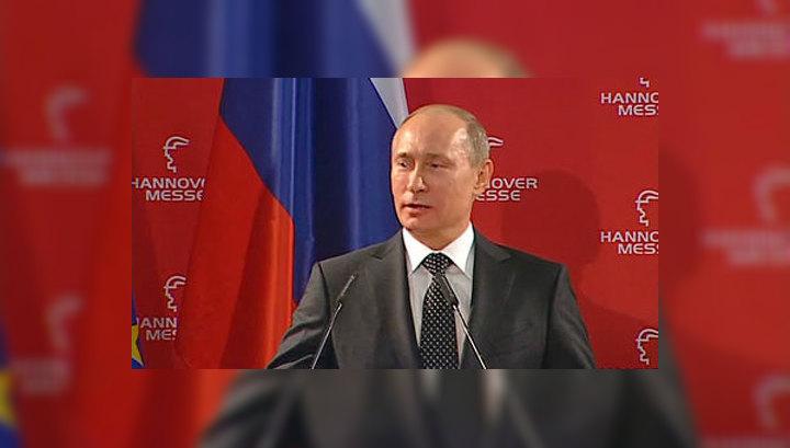 Владимир Путин: мы вправе знать, на какие цели идут деньги из-за рубежа