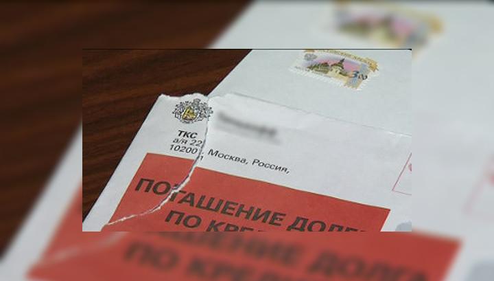 кредит на 5 миллионов рублей на 10 лет