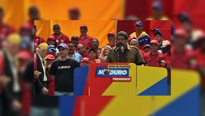 Венесуэльские страсти: преемник Чавеса и оппозиция меряются силами