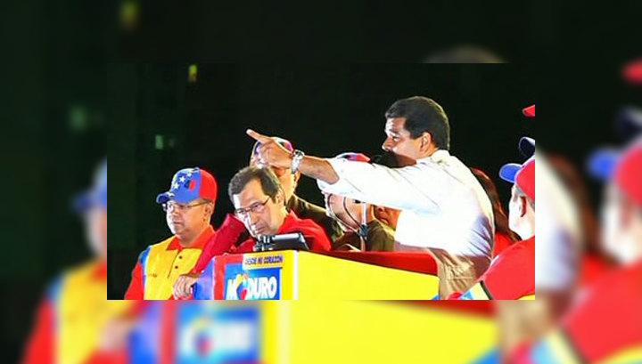 Венесуэла перед выбором: социализм или капитализм