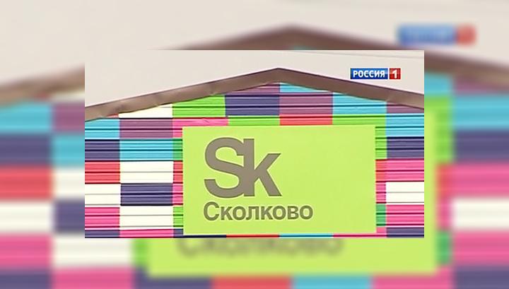 """Сотрудник """"Сколкова"""" пытался скрыть растрату выплатами Пономареву"""