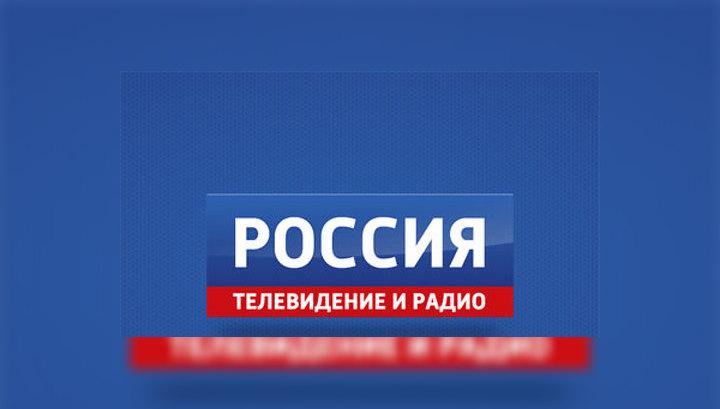 ВГТРК предлагает украинским телезрителям свои онлайн-каналы