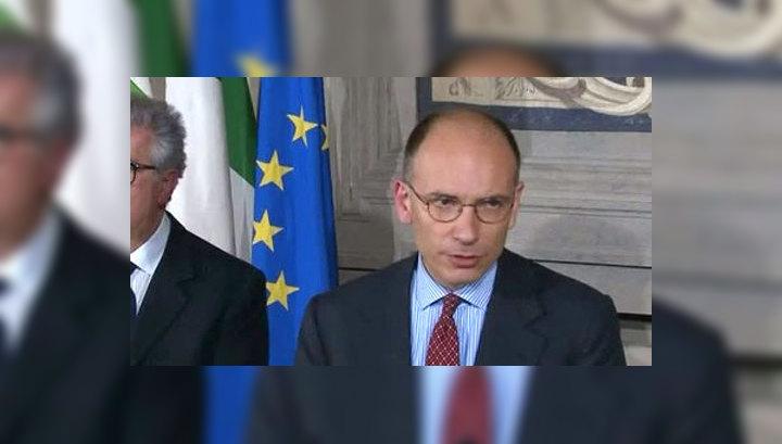 Стали известны имена членов нового кабмина Италии