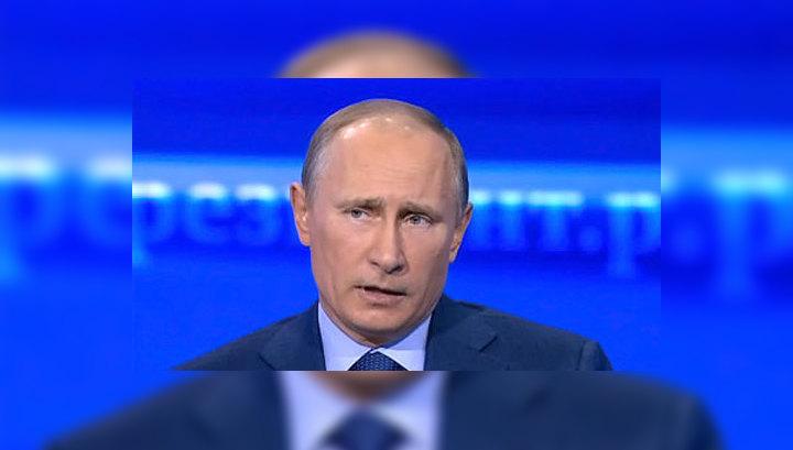 Путин считает возможным уравнять в правах многодетные и приемные семьи