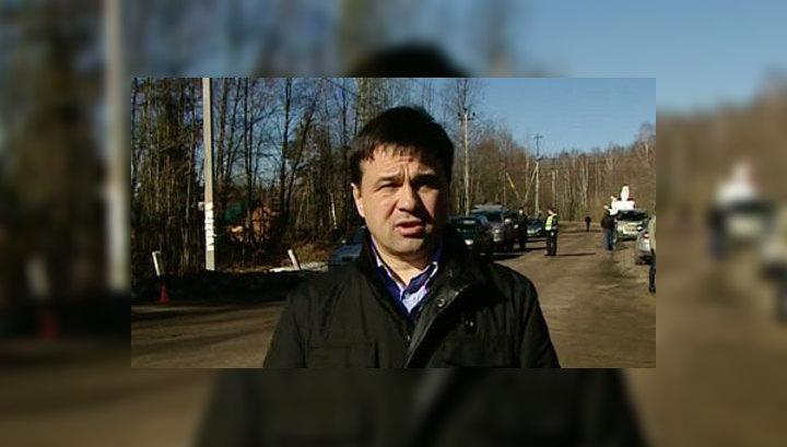 Андрей Воробьев: семьям погибших будет выплачено по 500 тысяч рублей