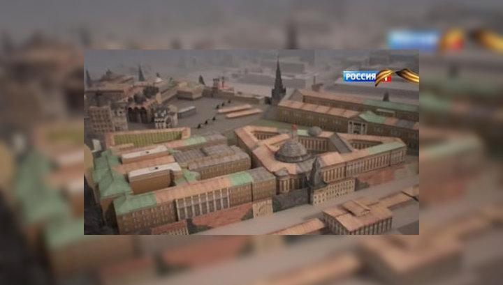 История войны: замаскированный Кремль и здания-призраки
