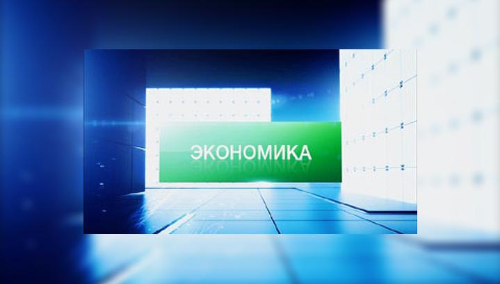 донорский кредит в челябинске онлайн кредит в альфа банке в курске